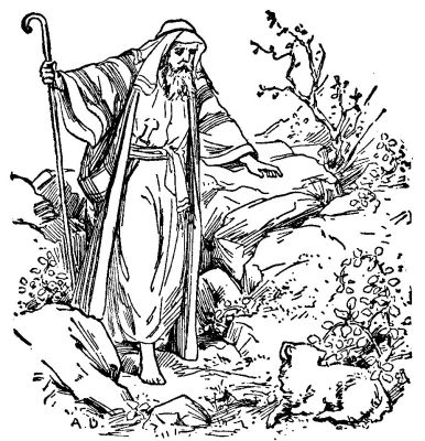 Bible Story The Story Of Moses The Child Who Was Found In